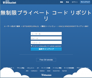 Bitbucket_Top