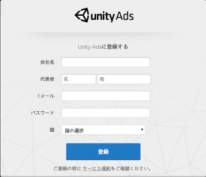 unity_Ads04
